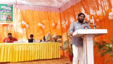 Photo of नशा मुक्ति अभियान में सांसद कौशल किशोर ने की अपील