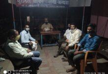 Photo of हरौनी चौकी इंचार्ज ने व्यपारियों के साथ की बैठक