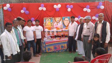 Photo of धूमधाम से मनाई गई सन्त रविदास जयन्ती