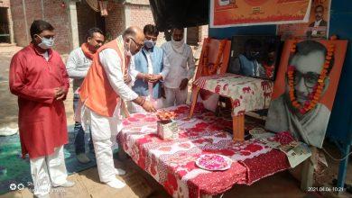 Photo of सरोजनीनगर में मनाया गया बीजेपी का स्थापना दिवस