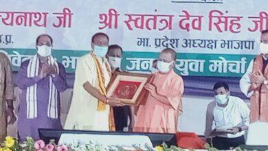 Photo of सीएम योगी ने मोहनलालगंज में किया ओपन जिम का लोकार्पण