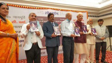 Photo of पूर्व न्यायाधीश चन्द्र भूषण पाण्डेय द्वारा लिखित '75 साल: बदलते भारत की कहानी' नामक पुस्तक का हुआ विमोचन