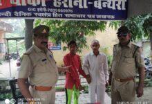Photo of हरौनी पुलिस ने लापता युवक को एक माह बाद किया सकुशल बरामद