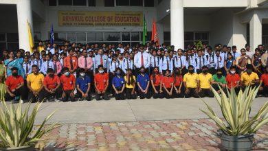 Photo of आर्यकुल में नवागमन कार्यक्रम के साथ नये सत्र का आरम्भ